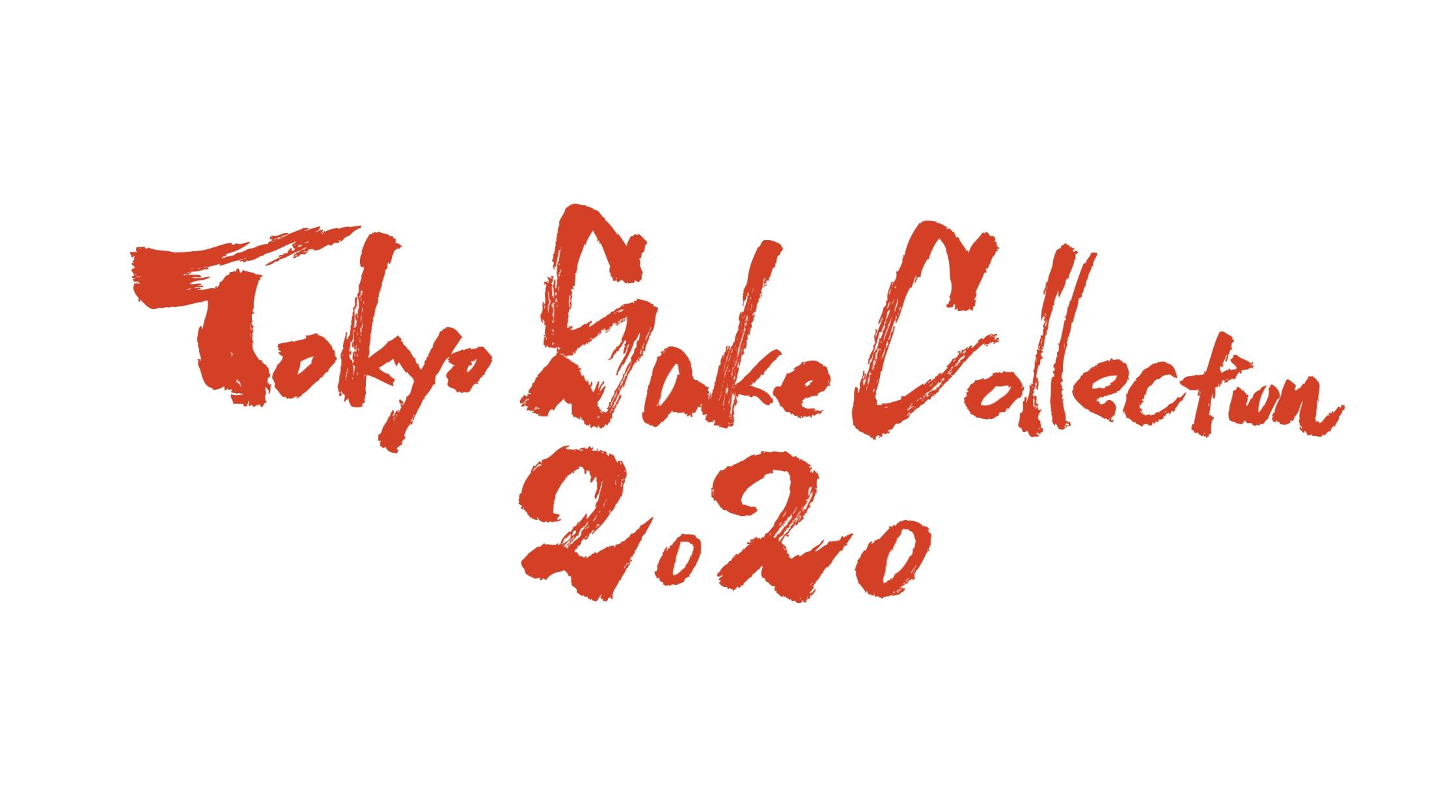 Tokyo SAKE Collection2020